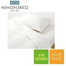 日本ベッド リフレカ ボックスシーツ セミダブルロングサイズ 125cm×210cm×30cm