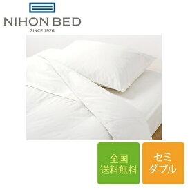 日本ベッド リフレカ ボックスシーツL(ラージ) セミダブルサイズ 125cm×200cm×40cm