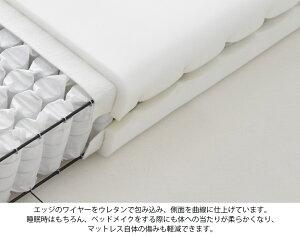 日本ベッドビーズポケットハードセミダブルマットレス120cm×195cm×23cm