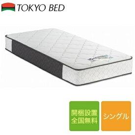 東京ベッド トキオ ファイテンX30 シングルマットレス 97cm×195cm×26cm