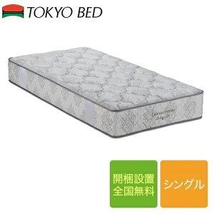 東京ベッド バランスフィット モアフィット シングルマットレス 97cm×195cm×28cm/P7BLS-KES 697