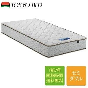 東京ベッド Newレヴ7 ブルーラベル ハード セミダブルマットレス 122cm×195cm×27cm/New Rev.7 P7BH-GC 557