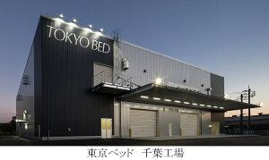 東京ベッド5.5インチポケットランバーハードワイドダブルマットレス154cm×195cm×23cm