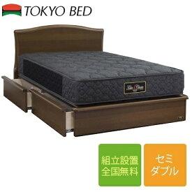 東京ベッド TOKIO マモー FD セミダブルフレーム(マットレス別売)