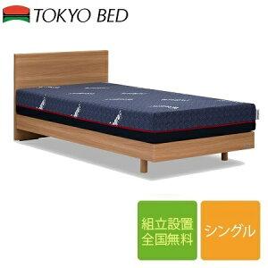 東京ベッド AN-90 FLG シングルフレーム(マットレス別売)