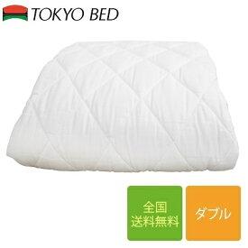 東京ベッド ラ・シェルタ3点 ポリエステル ダブルサイズ 140cm×195cm