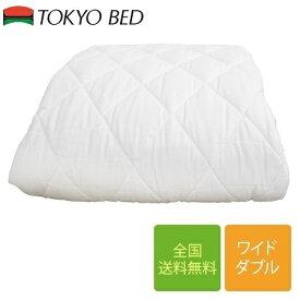 東京ベッド ポリエステルパッド ワイドダブル 154cm×195cm | ベッドパッド ワイドダブル 敷きパッド 送料無料 ポリエステル 洗える