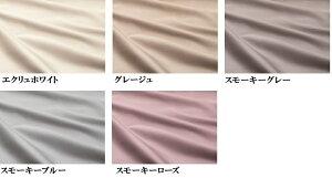 【2020年秋新作】日本ベッド ネーベル ボックスシーツ シングル 100cm×200cm×35cm | マットレスカバー シーツ 送料無料 綿100% 日本製 国産 抗菌防臭 NEBEL 寝具 リフレカ 後継