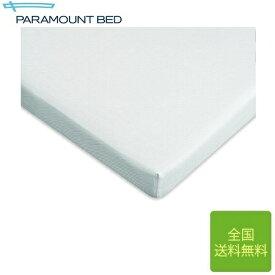 パラマウントベッド フランス織 ボックスシーツ セミダブルサイズ 120cm×195cm×28cm/RE-ZD50W