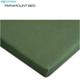 パラマウントベッド コットンニット ボックスシーツ セミダブルサイズ 120cm×195cm×28cm