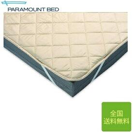 パラマウントベッド コットンベッドパッド セミダブルサイズ 120cm×195cm