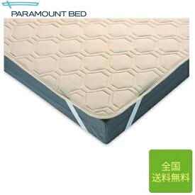 パラマウントベッド ウォッシャブルウールパッド セミダブルサイズ 120cm×195cm/RE-ZBW70N