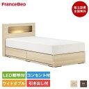フランスベッド 70周年記念モデル ベッドフレーム アニバーサリー70C 引き出し付き ワイドダブルサイズ (マットレス別売) | ベッド …