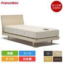 フランスベッド STB-04 ベッドフレーム ダブル (マットレス別売) | 正規品 ベッド フレーム フレームのみ 背もたれ すのこ スノコ 高…