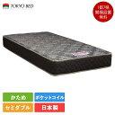 東京ベッド 5.5インチポケット ランバーハード セミダブル マットレス 122cm×195cm×23cm | マットレス TOKYO BED マット 日本製 国産…