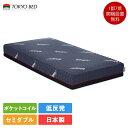 東京ベッド インテグラ レンジ レギュラーマイルド セミダブル マットレス 122cm×195cm×22cm | マットレス 低反発 マット セミダブル…