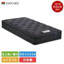 東京ベッド Newレヴ7 シルバーラベル ベーシック セミダブル マットレス 122cm×195cm×28cm | ベッド マットレス TOKYO BED マット re…