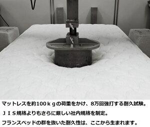 MH-050