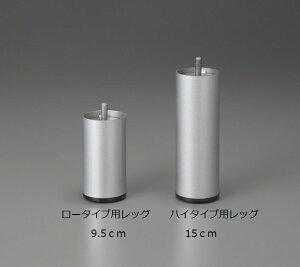 フランスベッド BC-01 ショート(170cm幅)ソファーベッド