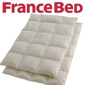 送料無料フランスベッド特価高級羽毛布団AS-SF01ダブルサイズ/ハンガリー産ダウン95%/日本製/高品質/オールシーズンタイプ/制菌加工