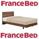 フランスベッド 65周年記念ベッド メモリーナ65-ZT-020 シングルベッド/当店は配送・組み立て・設置・梱包材の回収まで送料無料!/日…
