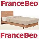 フランスベッド 65周年記念ベッド メモリーナ65-ZT-030 シングルベッド/当店は配送・開梱・設置・残材の回収まで送料無料!/日本製/…