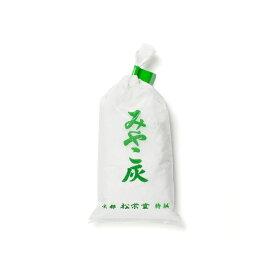 松栄堂 みやこ灰 30g 香炉 日本製 お線香 線香 趣味のお香 部屋焚き ギフト アロマ 京都 インセンス インセンスホルダー インセンススタンド