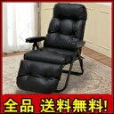 リクライニングアームチェア 003リクライニングチェア ソファ 椅子 イス チェア 0091 イス チェア リクライニングチェア 合成皮革 椅子 いす パーソナ...
