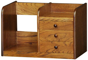 その他 本立て&小たんす あおい引出し付きで収納も便利♪本立て&小たんす あおい T5556 和 本立て たんす 箪笥 引出し 収納 木製