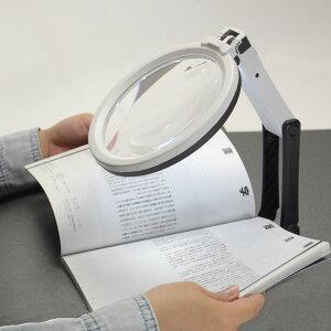 \300円引きクーポン進呈/LEDライト付ルーペセット送料無料 スタンドタイプとハンドタイプのルーペセット! SW-027・028 福祉 介護 老眼鏡 ルーペ スタンドタイプ ハンドタイプ LED シルバー用