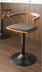 イス・チェア カウンターチェア バーチェア EMOT (エモート)低めの座面高でダイニングにもカウンターにも使えます!KNC-J1853 EMOT エモート イス チェア カウンターチェア 木製 背もたれ付 バーチェア 椅子 スツ