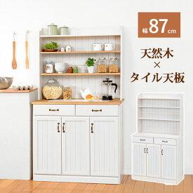 収納家具 キッチン収納 食器棚・キッチンボード キッチンカウンター幅87cm MUD-6533棚の高さが変えられるます♪MUD-6533 キッチンカウンター 収納 食器棚 キッチンキャビネット キッチン収納 食器棚 キッチンボード ナチュラルフレンチ キッチン