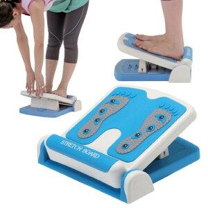 フィットネス・トレーニング スポーツ器具 アクティブ ストレッチボードストレッチで柔軟性を高めて身体のリラックス効果も期待 870404 健康器具 健康用品 エクササイズ フィットネス スト