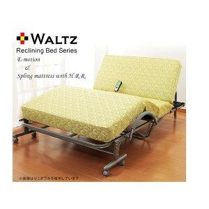 極厚収納式電動リクライニングベッド スプリングマット シングル ベッド 電動・リクライニングベッドFL-1003 リクライニングベッド ベット ベッド リクライニング 介護 やわらかい 安眠 ボン