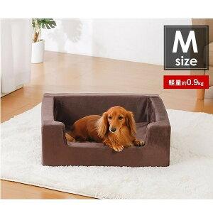 犬用品 ベッド・マット・寝具 ベッド・カドラー 高反発ペットベッドMサイズFL-1325 ベッド M 高反発 マット 蒸れにくい 犬 ベット こだわり カバー洗濯可 清潔 リラックス 心地よい