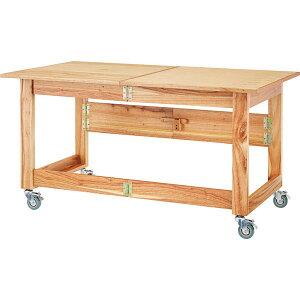 ワークテーブル GUY-675NA テーブル ダイニングテーブルGUY-675NA 作業台 作業 テーブル 折りたたみ コンパクト ディスプレイ テレワーク リモートワーク ステイホーム 在宅