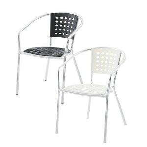 アウトドア 椅子・テーブル・レジャーシート 椅子・テーブルセット アームチェア ODS-20ODS-20 軽量 スタッキング 積み重ね アルミ ブラック ホワイト