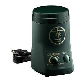 お茶ひき器「緑茶美採」 ダークグリーン コーヒー・お茶用品 お茶用品セットa25066 自動ストップ 簡単操作 カテキン 粉末 緑茶 まるごと 摂取 栄養