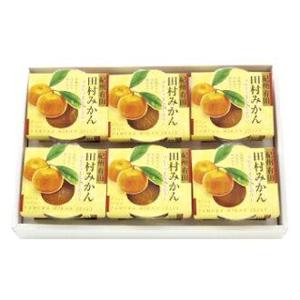 小的南方种植园,田村橙色水果整个意甲组 (6 件)