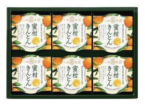 蜜柑きんとん(寒天ゼリー)6個ギフト