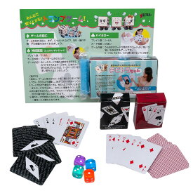 ミニトランプ カード ちいさい トランプ トランプゲーム 旅行 イベント などで かわいい おしゃれ 子供 サイズ サイコロ つき