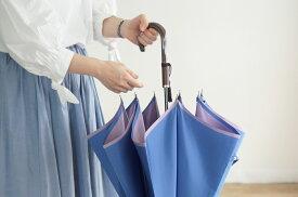傘 レディース ブランド 小宮商店 長傘 日本製 雨傘 雨晴兼用 おしゃれ 60cm 8本骨 大人 かわいい 可愛い 「甲州織 かさね」 軽い 軽量 大きい 大判 丈夫 風に強い 耐風 日傘 UVカット 遮光 無地 カーボン骨 手開き 晴雨兼用