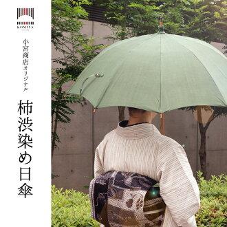 일본에서 만들어진 파라솔 柿渋 태양 우산 장 우산 10 개 뼈 50cm 대 마 소재로 시원한 발 여자 (여성용)/장 우산