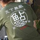 Tシャツ コットン オリジナル デザイン