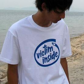 Victim inside.Tシャツ ビクティム インサイド [お祝い/プレゼント/誕生日/父の日/コットン/釣りtシャツ/応援メッセージ][メール便:ゆうパケット対応]