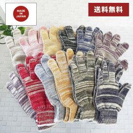 【メール便送料無料】日本製 カラー軍手 6色 カラー手袋 12組セット 12双 1ダース ガーデニング 手袋シアター エプロンシアター 手袋人形 安心の国産 買い回り おしゃれ