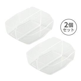 小森樹脂 レスボックス700用おかず入れ(2個セット)おかず入れ 2個セット レスボックス専用 メンズ用 電子レンジ対応 2マス仕切り 冷凍 冷蔵 保存 作り置き 時短 お弁当 詰めるだけ 簡単 便利 洗いやすい 汚れが付きにくい ストレスフリー