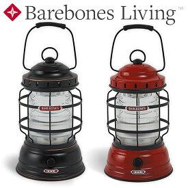 ベアボーンズリビング フォレストランタンLED2.0 BB20230003 Forest Lantern レッド アンティークブロンズ