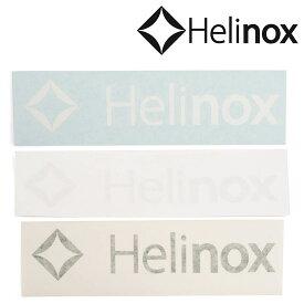 [エントリーでポイント最大20倍!31火9:59まで]ヘリノックス ロゴステッカーL HELI19759015 Helinox Logo Decal L 【ゆうパケットOK】