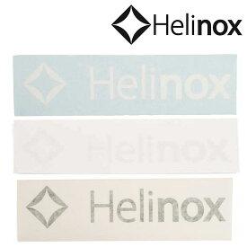 ヘリノックス ロゴステッカーS HELI19759016 Helinox Logo Decal S 【ゆうパケットOK】